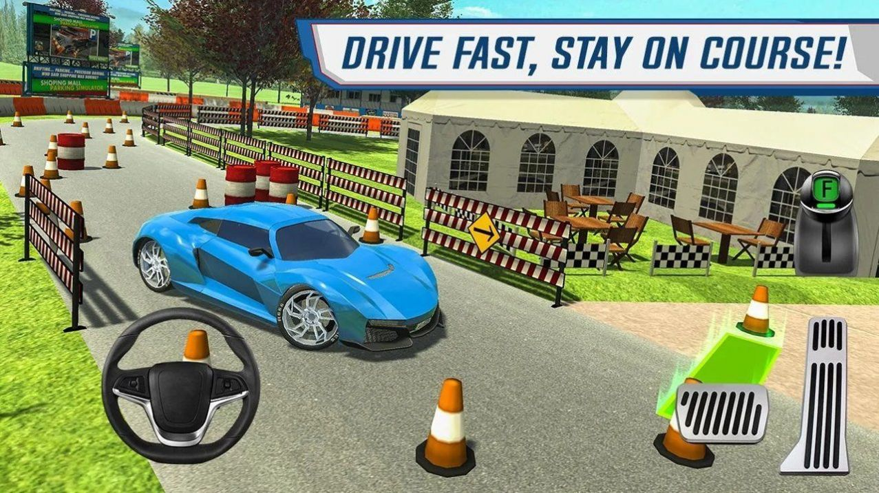 Parking Masters: Supercar Driver图1