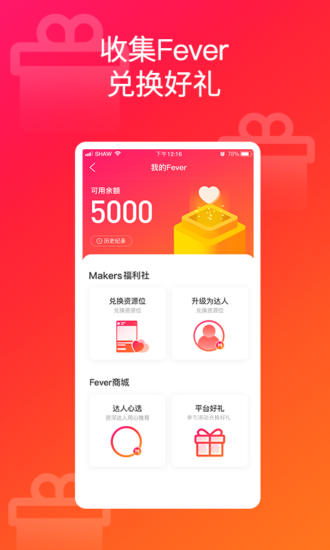 makers最新版图3