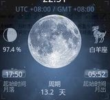 Deluxe Moon Free v1.52